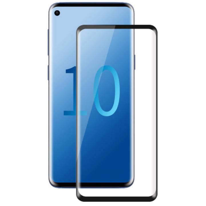 Защитное 5D стекло Glass
